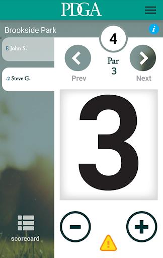 Disc Golf 2 - PDGA screenshots 1