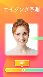 赤ちゃん の 顔 予想 アプリ