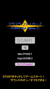 FURAFURA Fighter Z -フラフラ ファイター Z- - náhled