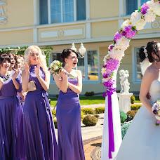 Wedding photographer Alisa Plaksina (aliso4ka15). Photo of 09.08.2017