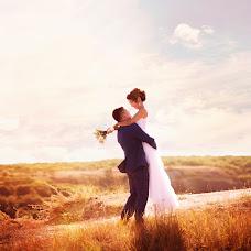 Wedding photographer Svetlana Komleva (Skomleva). Photo of 04.03.2016