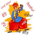Punjabi Culture icon