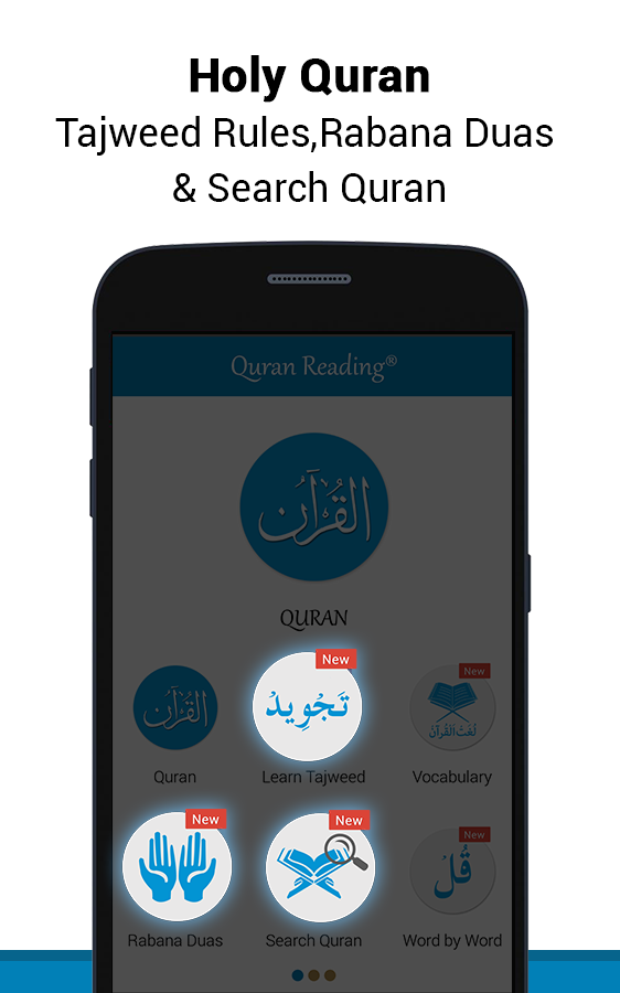 Al Quran MP3 - Quran Reading®- screenshot