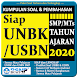 SOAL UNBK SMP-MTS 2020 - Androidアプリ