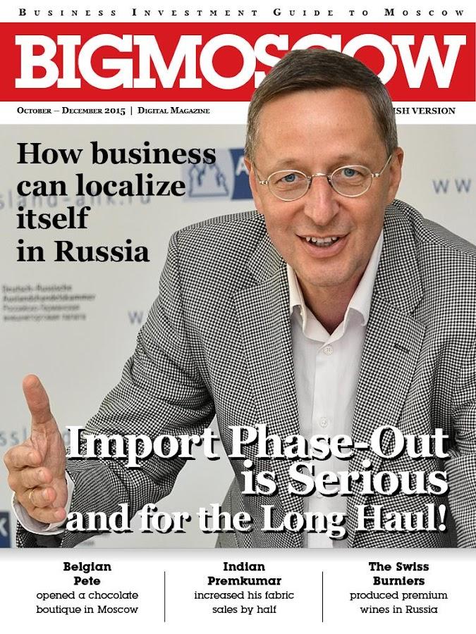 BIGMOSCOW Magazine (en)- screenshot