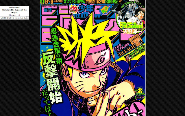Hexa's Manga Reader