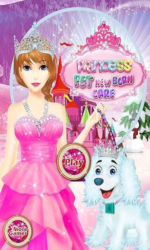 プリンセスペット動物のゲーム