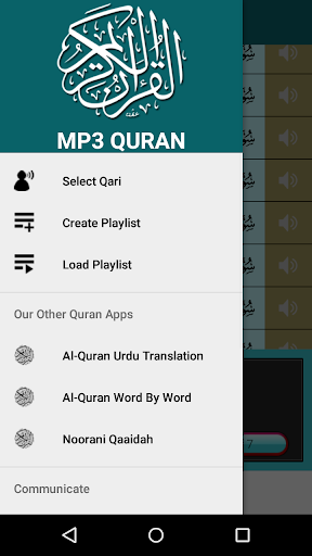 Quran Mp3 Full Free and Offline, 11 Qurra Audio - Apps on
