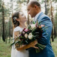 Wedding photographer Ilya Chuprov (chuprov). Photo of 12.10.2018