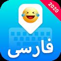 Farsi keyboard - Persian English Typing Keyboard icon