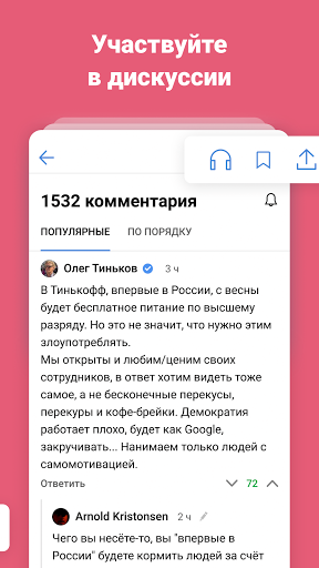 vc.ru u2014 u0441u0442u0430u0440u0442u0430u043fu044b u0438 u0431u0438u0437u043du0435u0441 screenshots 2