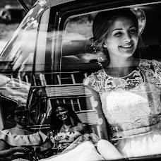 Wedding photographer Yuliya Loginova (shinigami). Photo of 09.11.2017