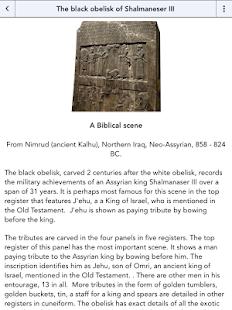 British Museum Companion - screenshot thumbnail
