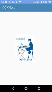 VaddiLekkalu - náhled
