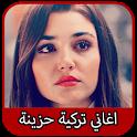 أغاني تركية حزينة بدون أنترنت 2020 icon