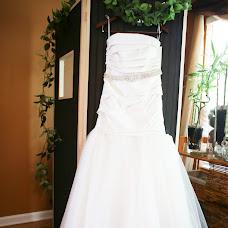 Wedding photographer Jennifer Wright (jenwrightphotog). Photo of 31.07.2015