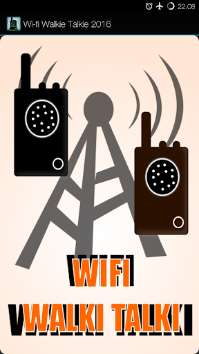 无线对讲机2016年