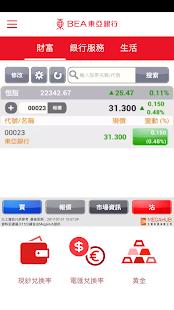 BEA 東亞銀行 - náhled