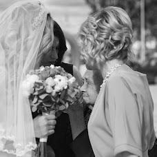 Wedding photographer Svetlana Nasybullina (vsya). Photo of 03.07.2018