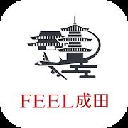 FEEL成田 成田市公式観光情報