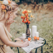 Wedding photographer Ekaterina Churikova (ChurikovaKate). Photo of 06.11.2018