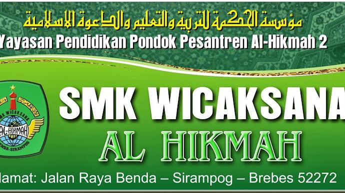 Hasil gambar untuk smk wicaksana al hikmah sirampog kabupaten brebes