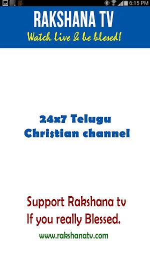 Christian Tv Rakshana