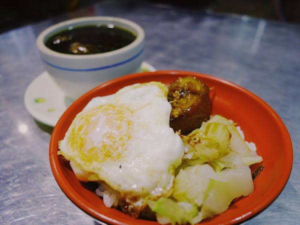 北大港原盅燉鴨湯- 腿庫飯+原盅湯品雙重美味