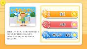 (APK) تحميل لالروبوت / PC コラショと おんどくチャレンジ~1年生準備アプリ~ تطبيقات screenshot