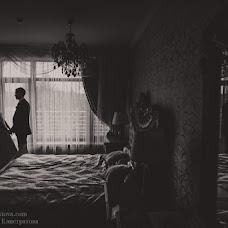 Wedding photographer Evgeniya Elistratova (EElistratova). Photo of 01.04.2014