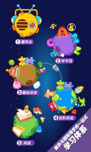 宝贝英语说-raz-kids授权 儿童英语学习必备神器