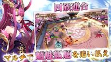 妖怪防衛物語-幻霊タワーディフェンス幻想RPGのおすすめ画像4
