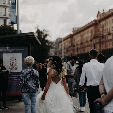 Wedding photographer Nastya Rinner (nastrinner). Photo of 17.09.2019