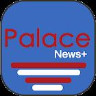 Palace News+ icon