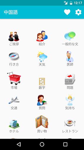 八騎士聯盟坦龍部落 - 癮科技App