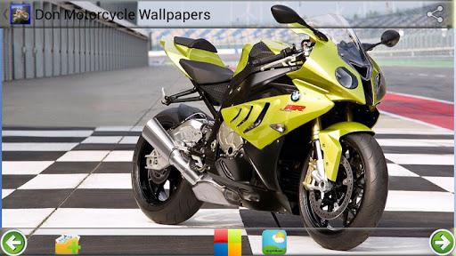 ドンオートバイの壁紙