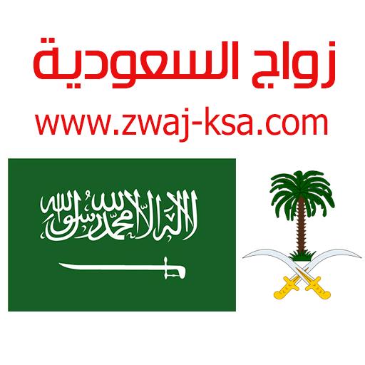 Társkereső alkalmazások Libanonban
