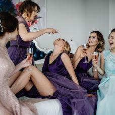 Wedding photographer Aleksey Chipchiu (mailin315). Photo of 21.07.2018