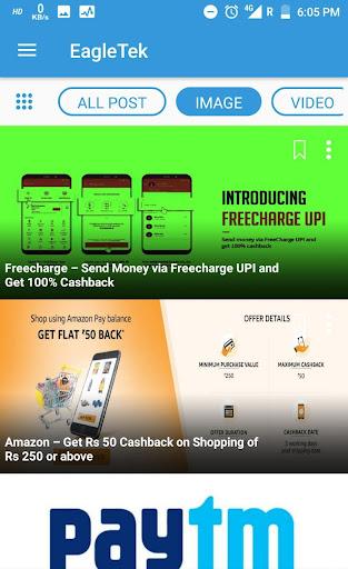 Eagletek :-- Latest offers & Earn Money Tips for PC