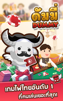 Dummy - Casino Thai