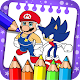 sonic coloring book APK