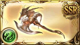 無垢なる竜の斧