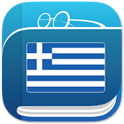 App Icon for Greek Dictionary & Thesaurus App in Germany Play Store