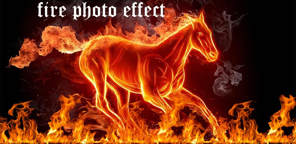 огненные имена картинки использовать разные