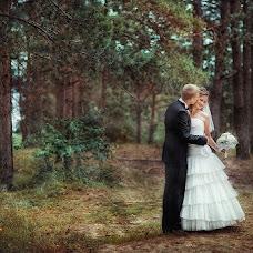 Wedding photographer Anyuta Boycova (AnnaBoytsova). Photo of 03.12.2012