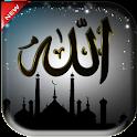 Allah Wallpaper icon
