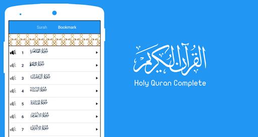 Al Quran Complete offline