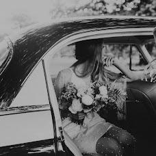 Wedding photographer Katya Kubik (ky-bik). Photo of 21.06.2018