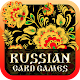 Russian Card Games (game)