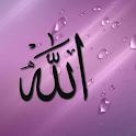 صور أدعية و خلفيات إسلامية icon